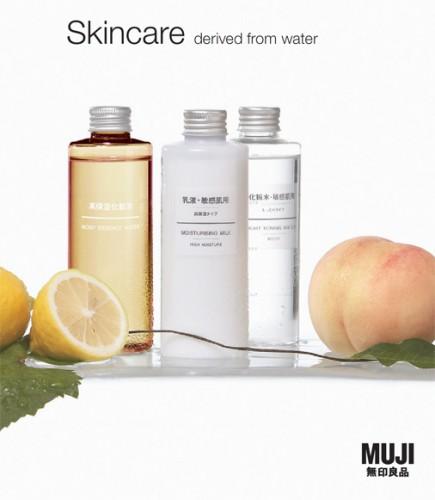 muji-skincare